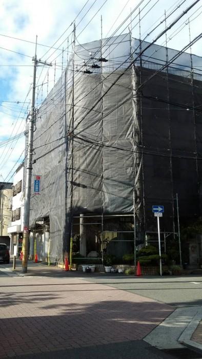 大阪市港区にて着工1