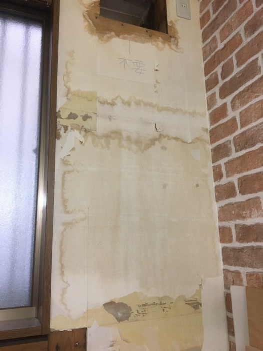 水漏れ内装改修工事1