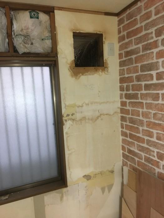 水漏れ内装改修工事3